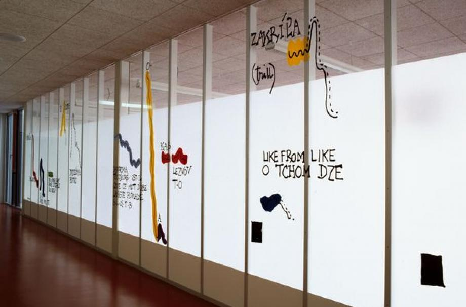 Detalle decorativo. John Cage